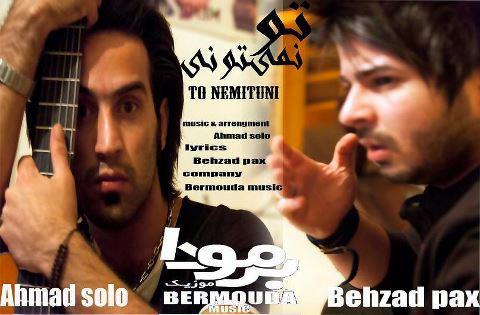 دانلود آهنگ بهزاد پکس و احمد سلو به  زخم کاری بهترین آلبوم بهزاد پکس و